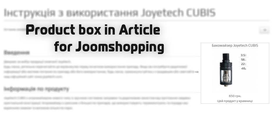 57863495d59e8_resizeDown960px420px16 پلاگین بزرگنمایی برای محصولات جومشاپینگ Template Product Zoom - گلچین آنلاین