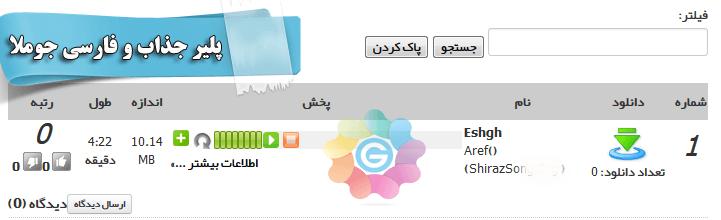 Commedia Farsi Joomla