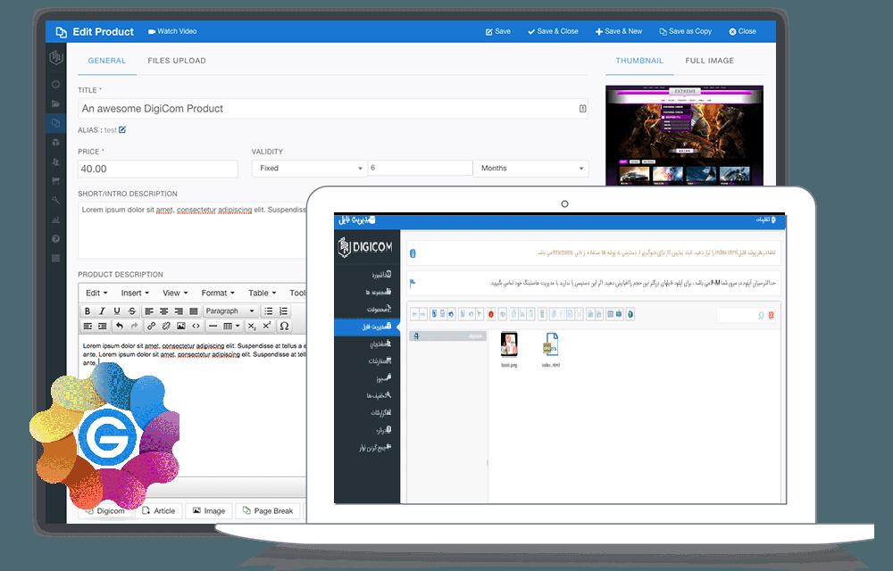 digicom-hero سیستم صدور فاکتور در جوملا Invoice Manager فارسی  - گلچین آنلاین