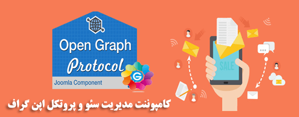 Open Graph Joomla