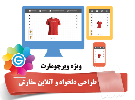 vDesigner_for_Virtuemart_ آسان خرید ویرچومارت VP One Page Checkout - گلچین آنلاین