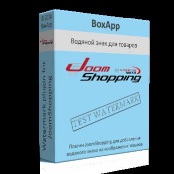 watermark5 گلچین آنلاین - پلاگین بزرگنمایی برای محصولات جومشاپینگ Template Product Zoom
