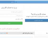 thumb_1031_a700c44cc921038c2d8a7aecc5668945 گلچین آنلاین - کامپوننت فارسی ایزی سوشیال برای جوملا EasySocial