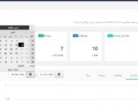 thumb_1249_4d46eeffa2086b28d6368453015c9bff ساخت بانک و دایرکتوری مشاغل با J-BusinessDirectory فارسی - گلچین آنلاین