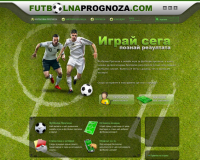 thumb_1281_30a3085666e93cd675243bd9b7b5902a گلچین آنلاین - نمایش نتایج مسابقات با Sports Predictions