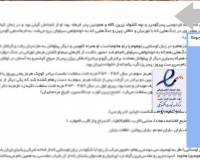 thumb_1419_5a34d3081b325a078281ec548f36867f گلچین آنلاین - پنل گوشه ای زیبای سایت با jf side panel فارسی