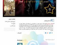 thumb_1428_783384ade2109b4beee51b55dca68753 گلچین آنلاین - افزونه جامع ساخت وبسایت فیلم SP Movie Database فارسی