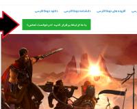 thumb_1594_a0b4ebb10f66b71d8f07c5daa0e6a9e4 فرم درخواست تماس جوملی Callback فارسی - گلچین آنلاین