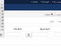 thumb_448_3074fe1780be3b8fe902208a1246cdbf فروشگاه ساز فارسی EShop برای جوملا 3 - گلچین آنلاین