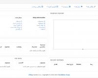 thumb_448_8fa7e0c693da1f68512102dda8e64976 فروشگاه ساز فارسی EShop برای جوملا 3 - گلچین آنلاین