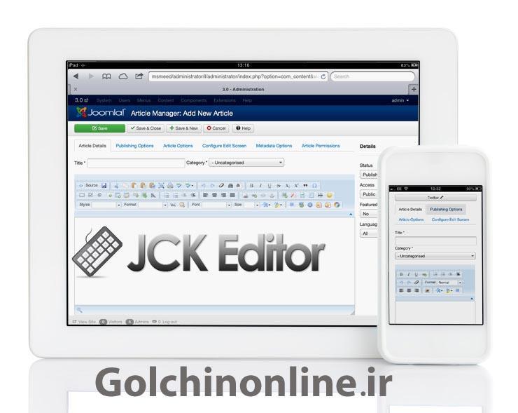 jckeditor6.5.4 پلاگین فارسی قرار دادن مطلب در هرجای سایت Articles Anywhere Pro  - گلچین آنلاین