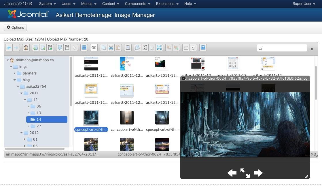 130415-0002 افزونه مدیریت تصاویر جوملا با امکان آپلود تصاویر سایت در هاست دیگر  - گلچین آنلاین