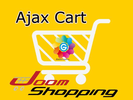 1398493795_shopping-cart-icon-yellow_copy فیلتر پیشرفته محصولات جومشاپینگExtended Filter for Joomshopping - گلچین آنلاین