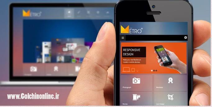 2015-07-07_011255%20copy منوی موبایلی جوملا JF Mobile Menu Pro فارسی - گلچین آنلاین