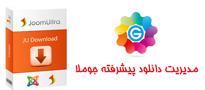47004_reopy کامپوننت مدیریت فایل و دانلود Dropfiles جوملا - گلچین آنلاین
