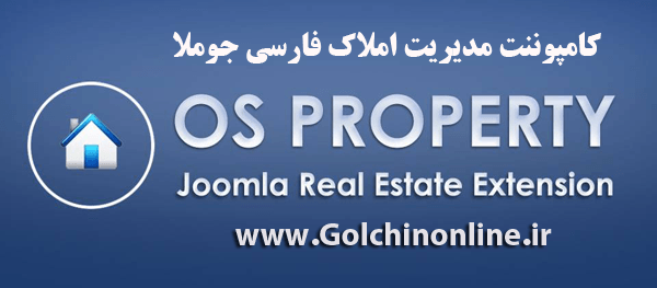 54aa62c25aac6y EXP Auto جامع ترین افزونه خرید و فروش خودرو در جوملا کاملا فارسی - گلچین آنلاین