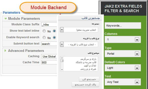 JA-Joomla-K2-Filter-Search-Module مگا منو JUX Mega Menu for K2  - گلچین آنلاین