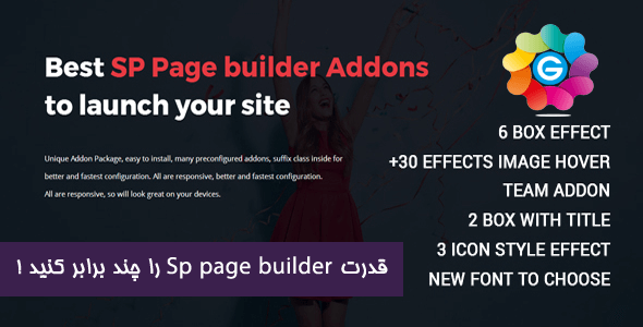 Payoddons   SP Page Builder Addons