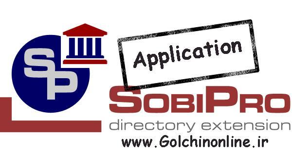 SobiPro-News-component_copy دانلود کامپوننت دایرکتوری ساز sobipro فارسی برای جوملا 3 - گلچین آنلاین