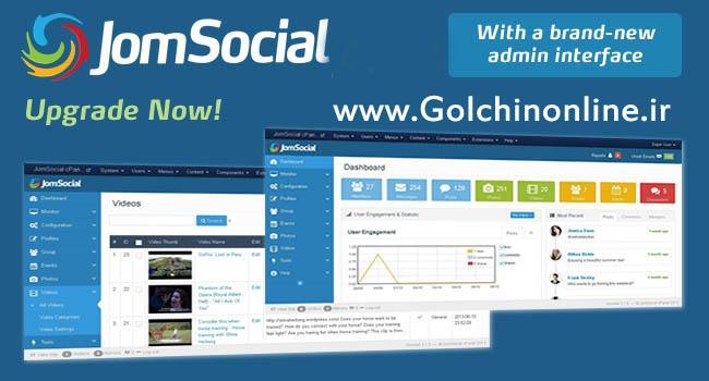 blog-jomsocial31_fw_copy بروز رسانی منو ساز حرفه ای sw menu pro 1.0.7 - گلچین آنلاین - Results from #28