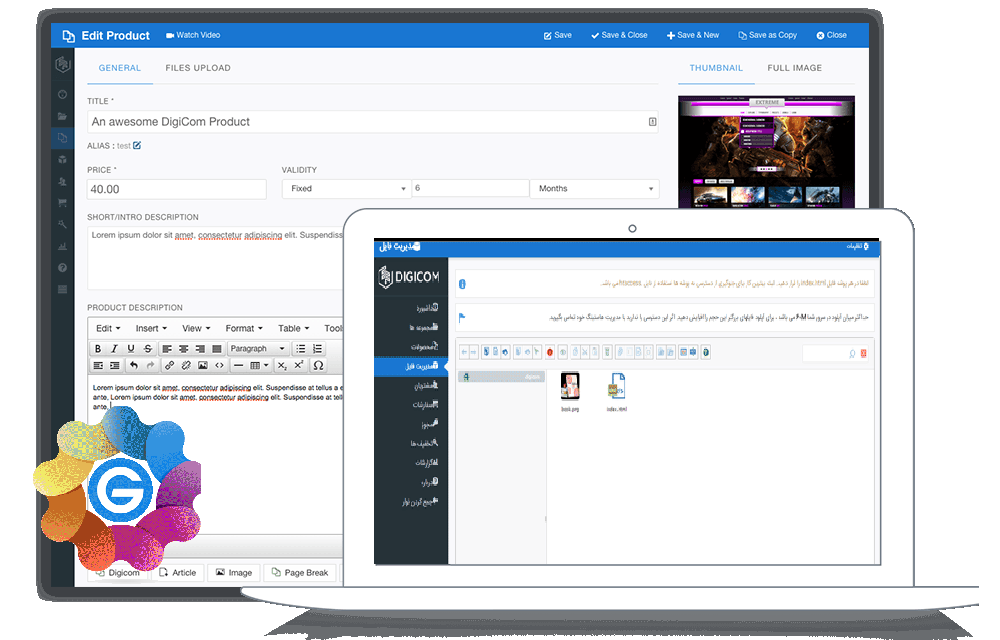 digicom-hero آخرین نسخه فروشگاه ساز هیکاشاپ HikaShop Business  - گلچین آنلاین