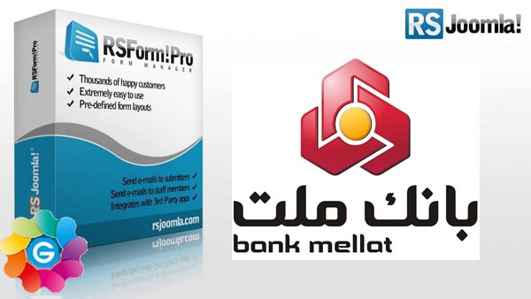 maxresdefault_copy_copy پلاگین درگاه پرداخت بانک ملت برای Rsmembership جوملا  - گلچین آنلاین