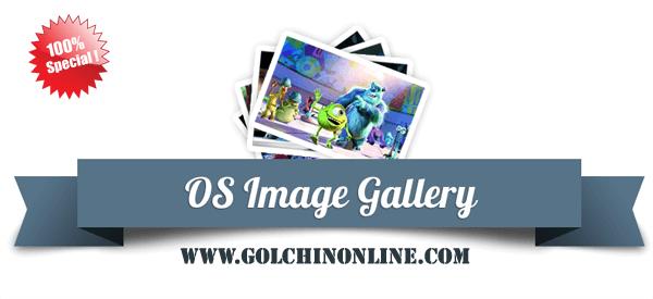 os_image_gallery_golchinonline_ir افزونه مدیریت تصاویر جوملا با امکان آپلود تصاویر سایت در هاست دیگر  - گلچین آنلاین