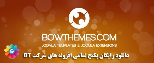 profile-img_copy دانلود رایگان افزونه تماس باما جوملا  B2J Contact  - گلچین آنلاین