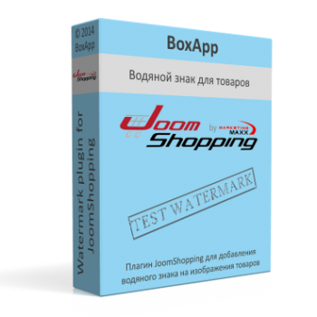 watermark5 سبد خرید ای جکسی جومشاپینگ joomshopping Ajax Cart - گلچین آنلاین