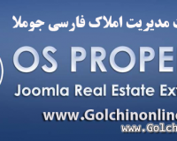 thumb_923_73ed0ebe180f9ce643442e4760732b03 کامپوننت مدیریت املاک فارسی OS Property   - گلچین آنلاین