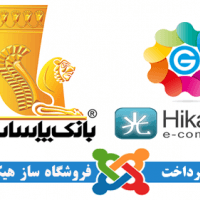 c_200_200_16777215_2291_hikashop_pasargad بروز رسانی Better Preview Pro 6.0.4 - گلچین آنلاین