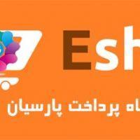 C 200 200 16777215 2415 Eshop Parsian